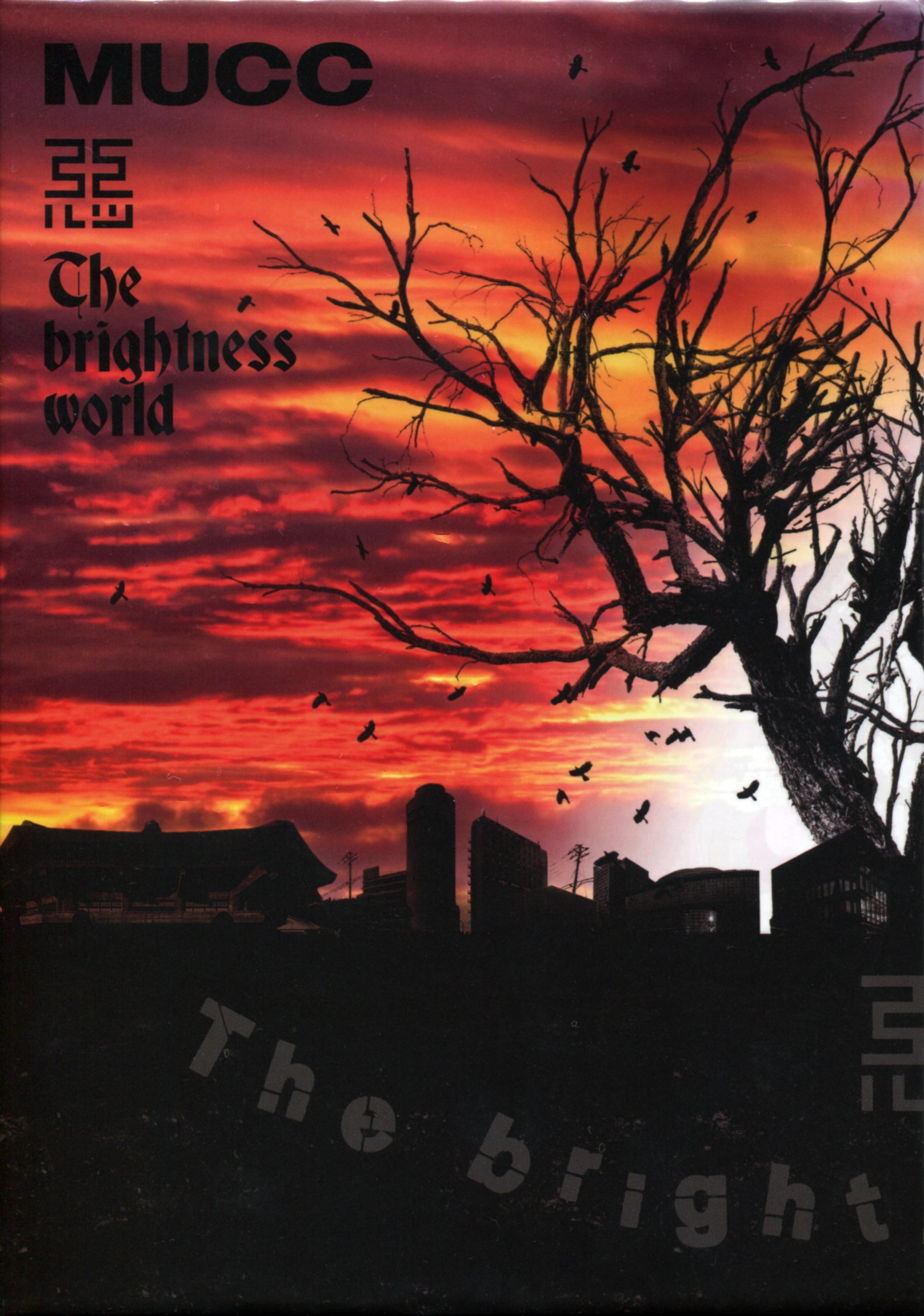 MUCC – 惡-The brightness world [FLAC + MP3 320 + Blu-ray ISO] [2021.06.09]