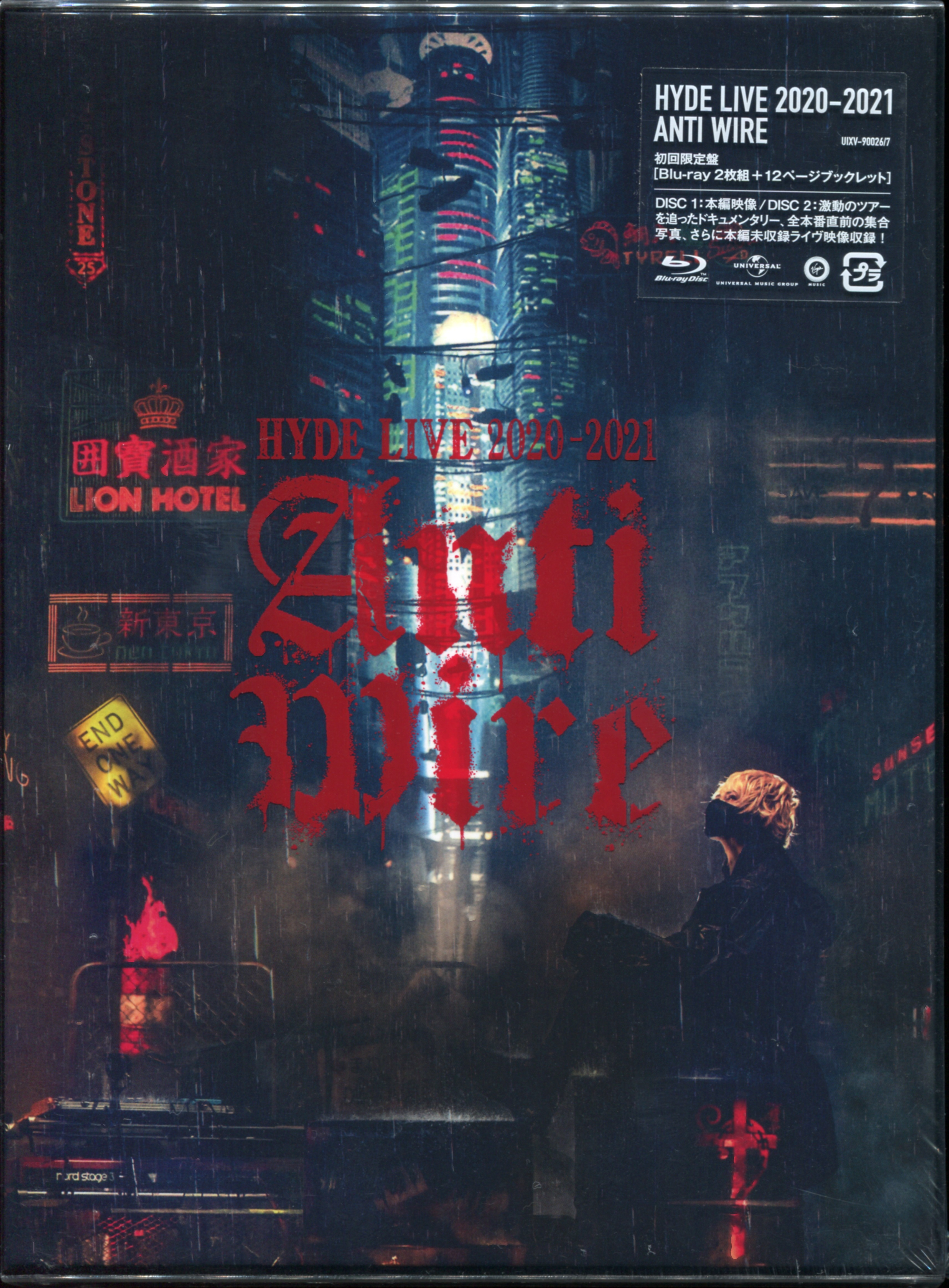 HYDE – HYDE LIVE 2020-2021 ANTI WIRE [FLAC + MP3 320 + Blu-ray ISO] [2021.05.26]
