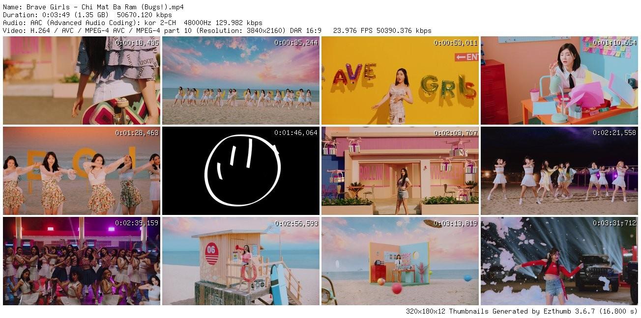 Brave Girls – Chi Mat Ba Ram [MP4 2160p / WEB / Bugs] [2021.07.17]