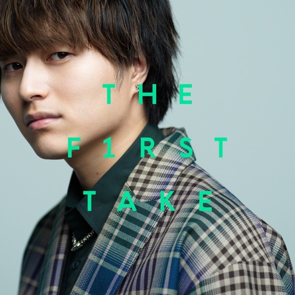 Novelbright – ツキミソウ (From THE FIRST TAKE) [FLAC / WEB] [2021.07.02]