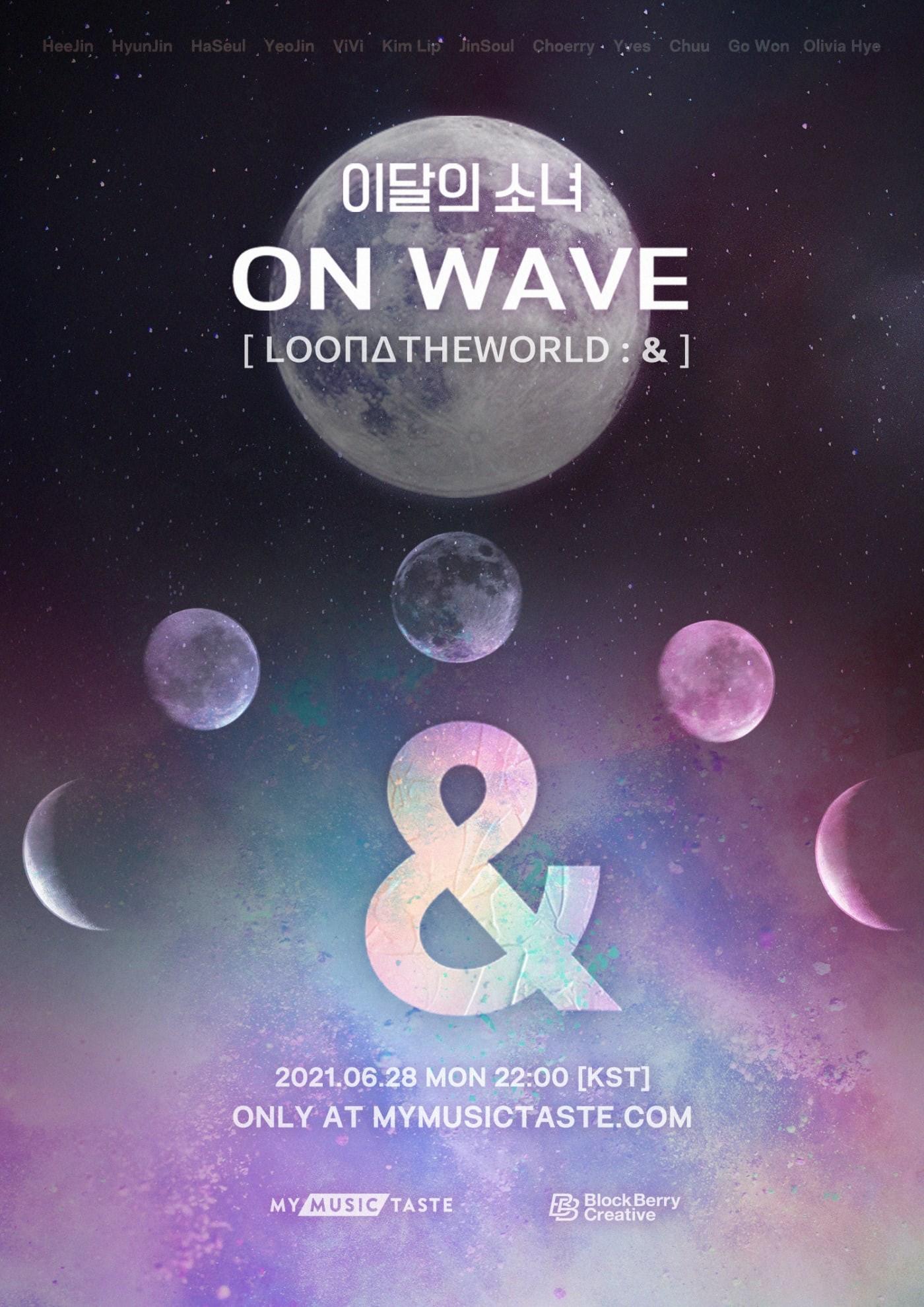 LOONA – LOONA ON WAVE [LOOΠΔTHEWORLD &] [MP4 / WEB] [2021.06.28]