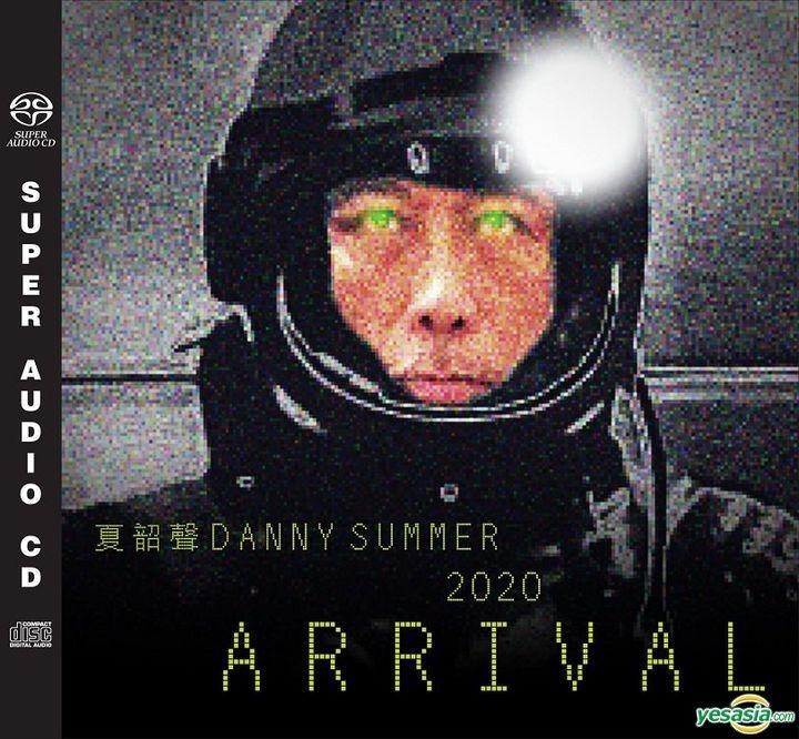 夏韶聲 (Danny Summer) – 2020 ARRIVAL (2017) SACD ISO