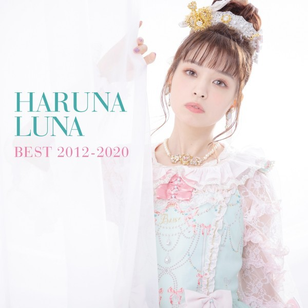 春奈るな (Luna Haruna) – HARUNA LUNA BEST 2012-2020 [24bit Lossless + MP3 320 / WEB] [2021.07.21]