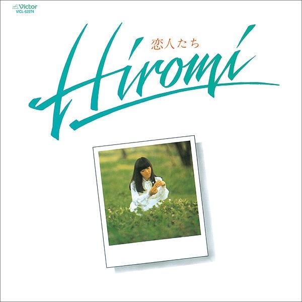 岩崎宏美 (Hiromi Iwasaki) – 恋人たち [FLAC / 24bit Lossless / WEB] [1979.03.09]