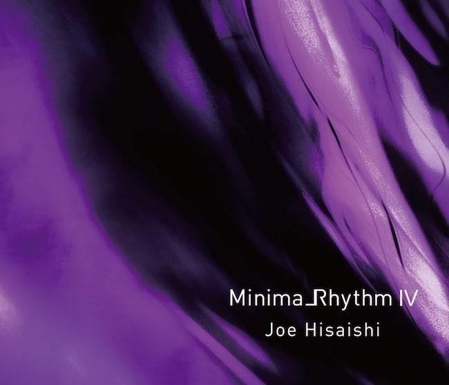 久石譲 (Joe Hisaishi) – MinimalRhythm IV [FLAC / 24bit Lossless / WEB] [2021.07.07]