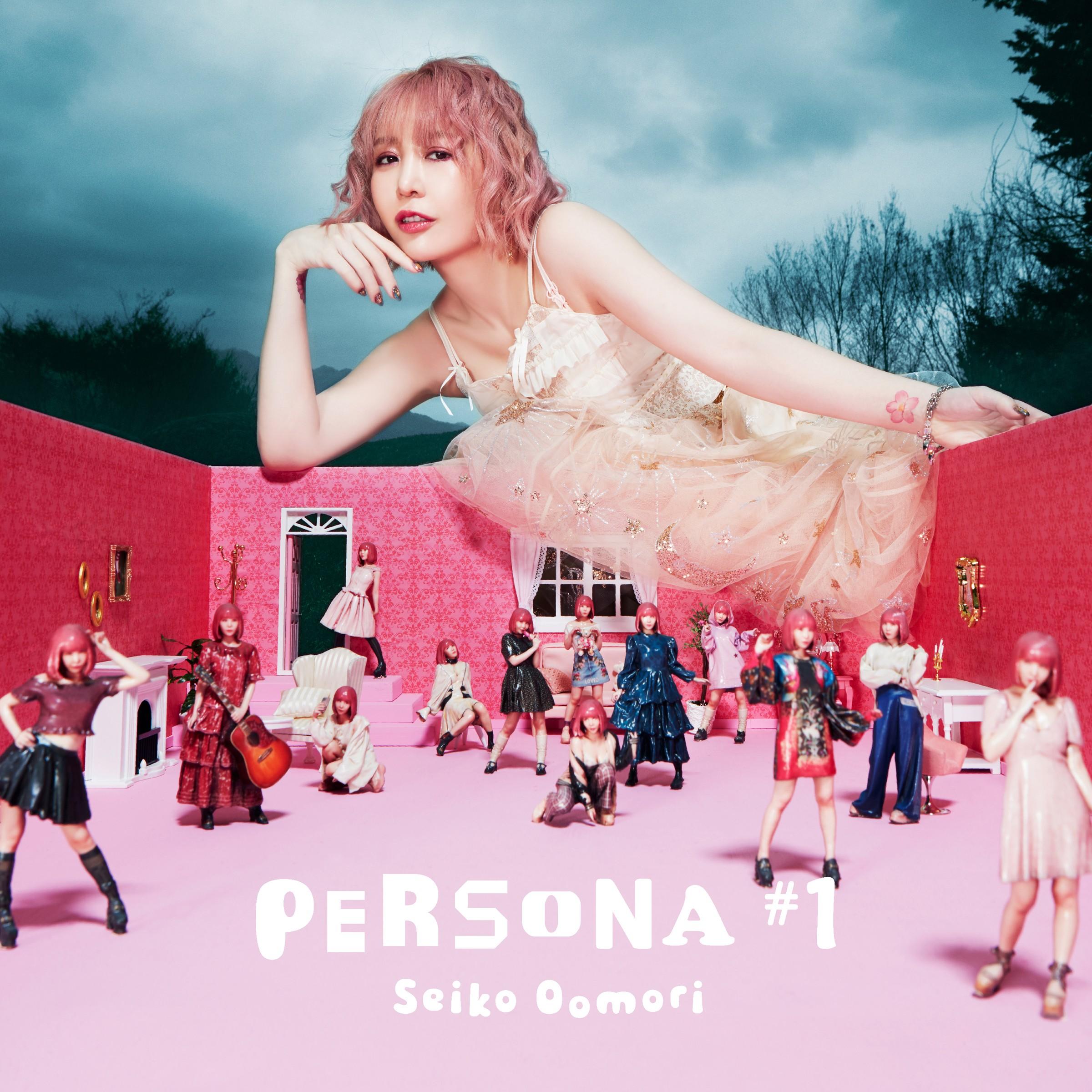 大森靖子 (Seiko Oomori) – PERSONA #1 [FLAC + MP3 320 / CD] [2021.07.07]