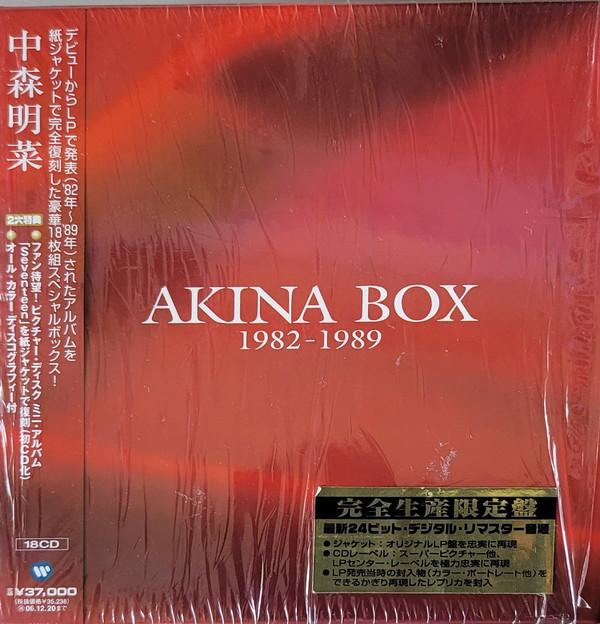 中森明菜 (Akina Nakamori) – AKINA BOX [FLAC / CD] [2006.06.21]