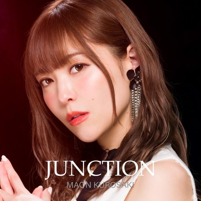 黒崎真音 (Maon Kurosaki) – JUNCTION [FLAC / WEB] [2021.07.13]