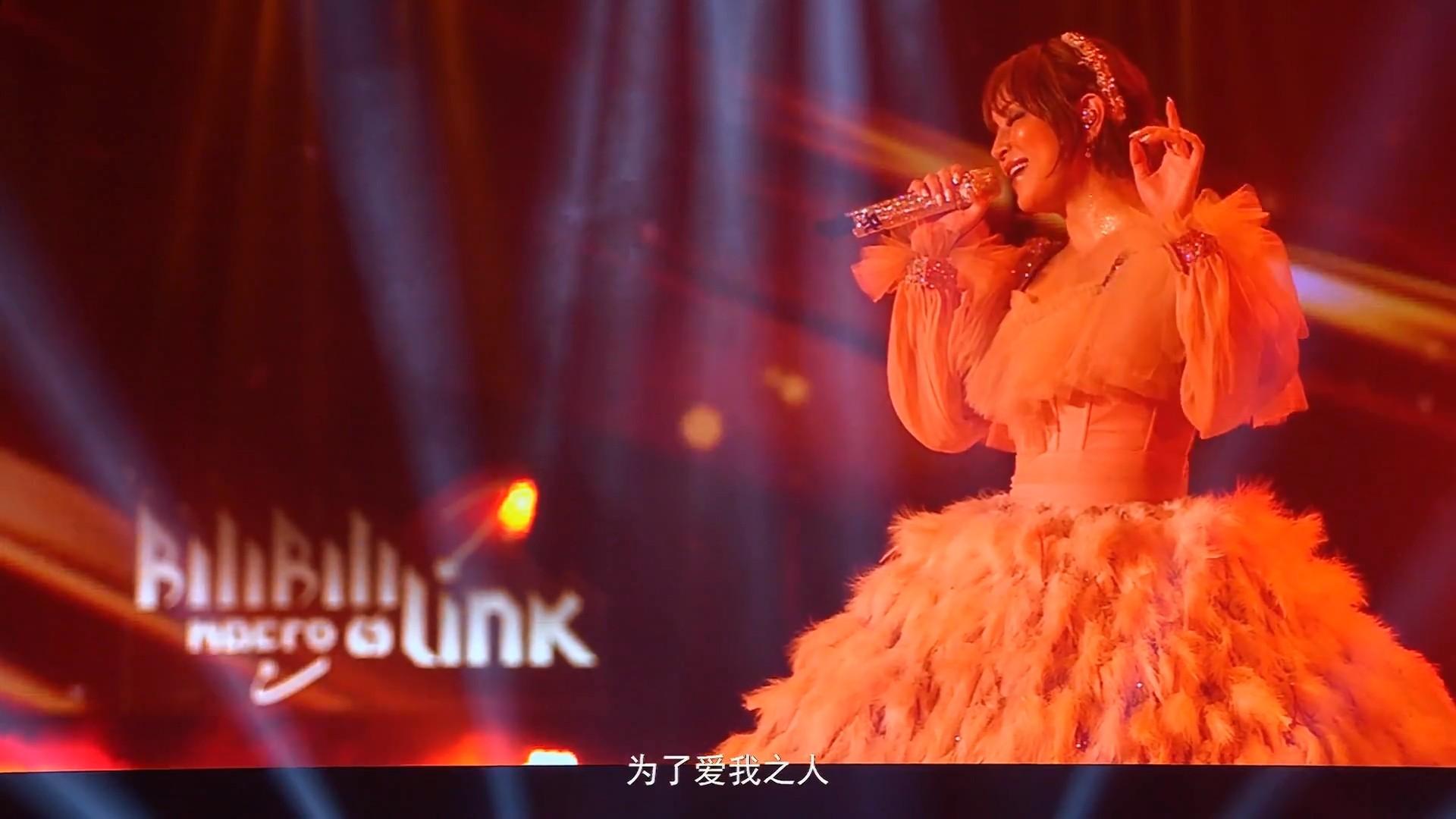 浜崎あゆみ (Ayumi Hamasaki) – Dearest + MY ALL (BiliBili Macro Link 2021 – 2021.07.11) [MKV 1080p / WEB]