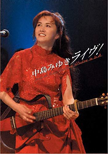 中島みゆき (Miyuki Nakajima) – 中島みゆきライヴ! Live at Sony Pictures Studios in L.A. [Blu-ray ISO + MKV] [2005.03.23]