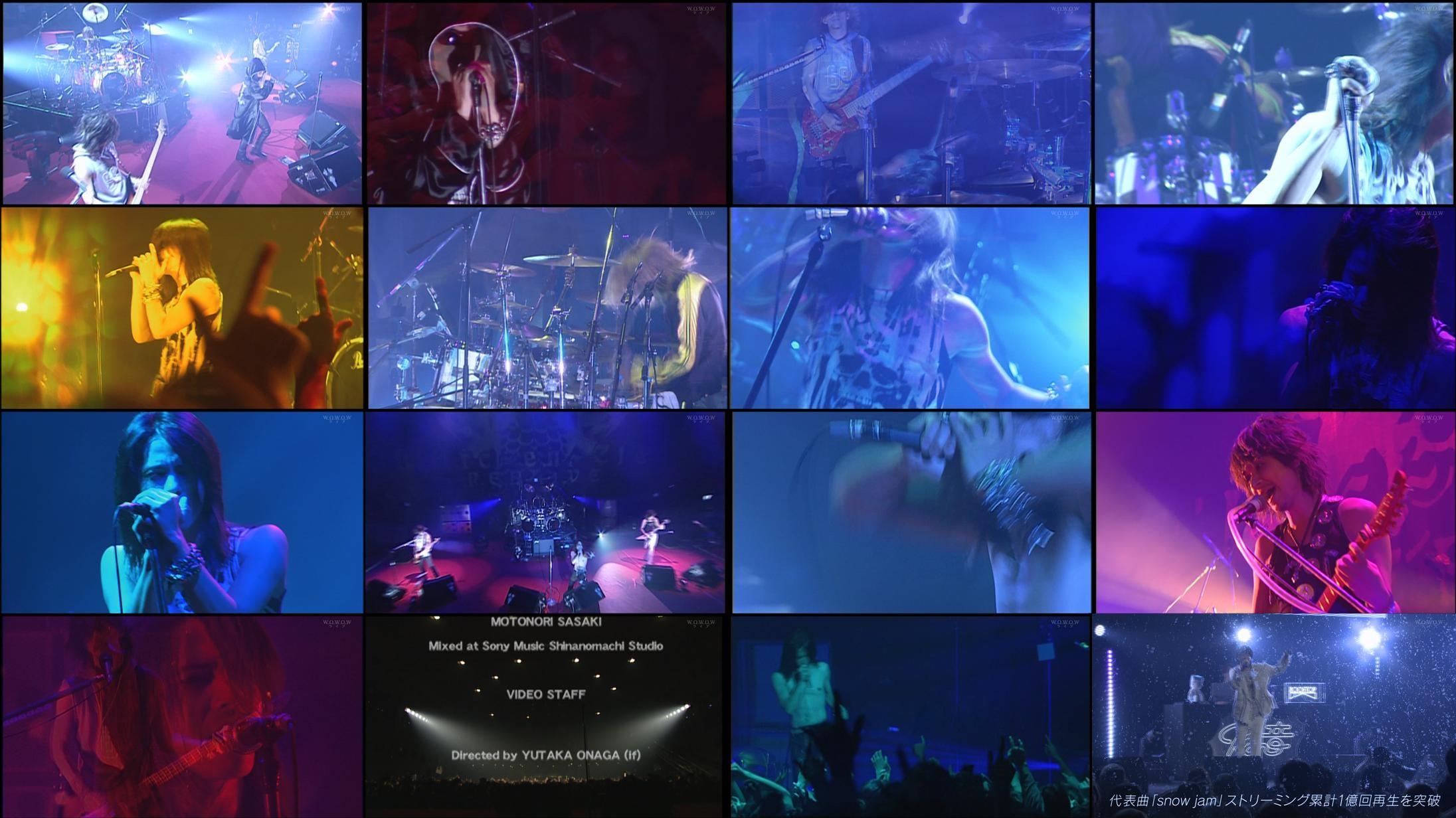 "L'Arc~en~Ciel – L'Arc~en~Ciel ""CLUB CIRCUIT 2000 REALIVE -NO CUT-"" (WOWOW Live 2021.08.21)"