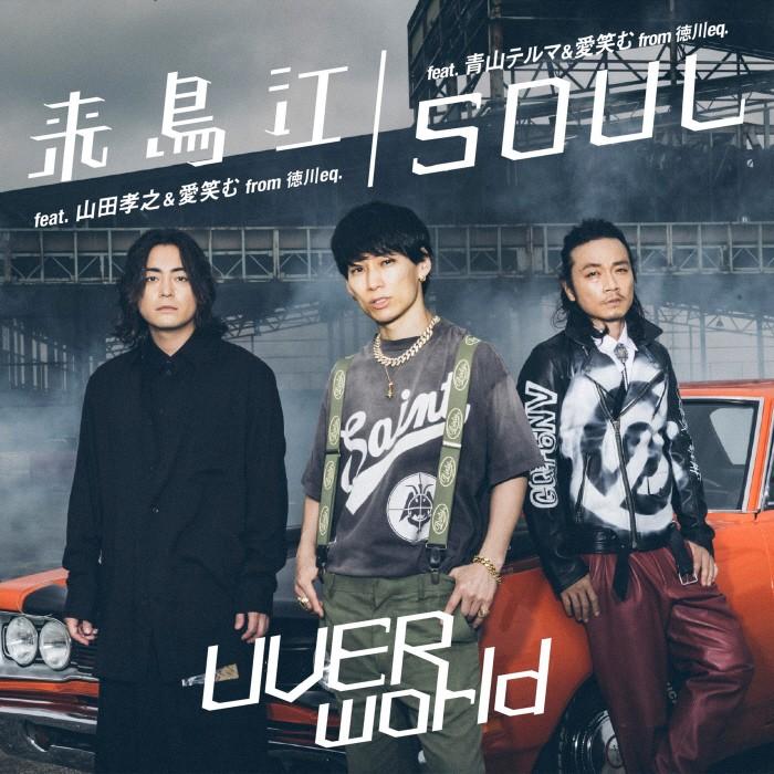 UVERworld – 来鳥江 [24bit Lossless + MP3 / WEB] [2021.08.20]