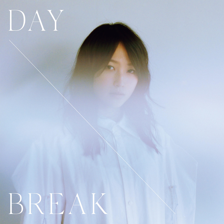 鞘師里保 (Riho Sayashi) – DAYBREAK [24bit Lossless + MP3 320 / WEB] [2021.08.04]