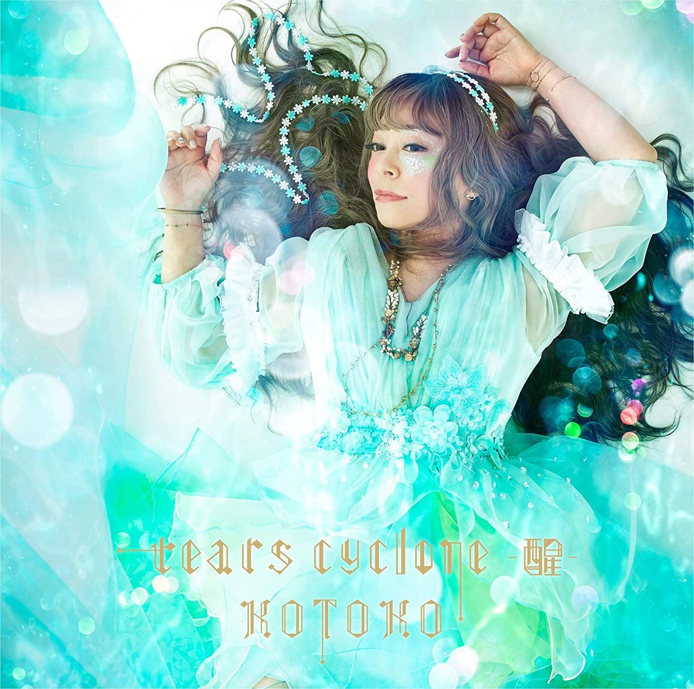 KOTOKO – tears cyclone -醒- [FLAC / 24bit Lossless / WEB] [2019.06.26]