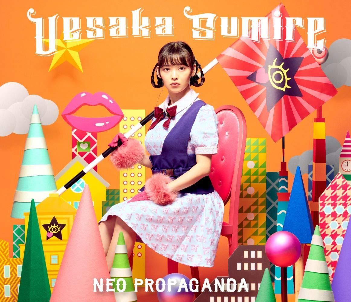 [Album] 上坂すみれ (Sumire Uesaka) – NEO PROPAGANDA [24bit Lossless + MP3 320 / WEB] [2020.01.22]