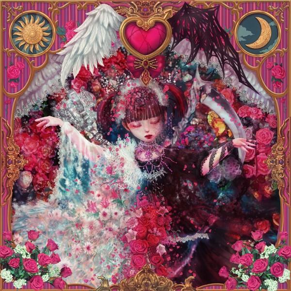 [Album] 大森靖子 (Seiko Oomori) – 大森靖子 [MP3 320] [2020.02.12]