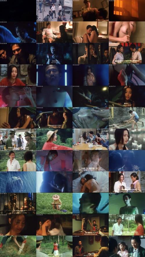 screens_-Diary-Of-A-Serial-Killer-1995-DVDrip-x264-2AudioRomantic.jpg