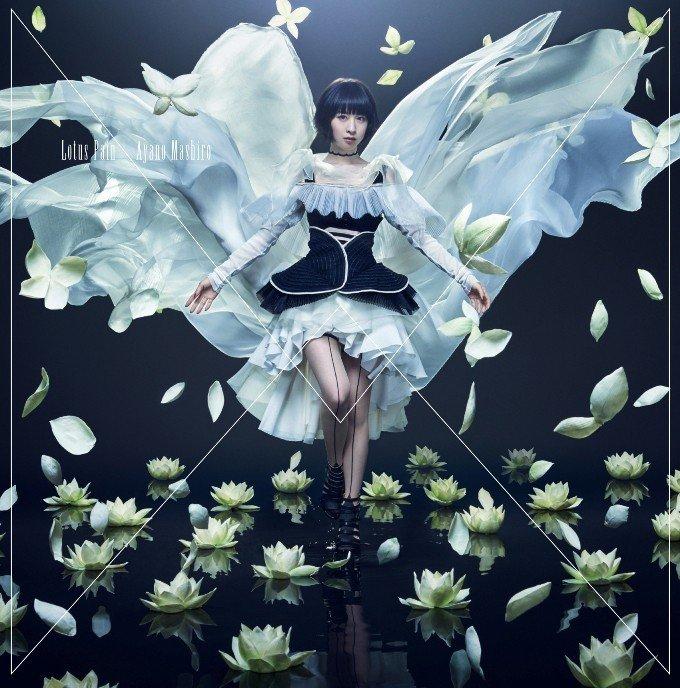 綾野ましろ (Mashiro Ayano) – Lotus Pain [Mora FLAC 24bit/96kHz]