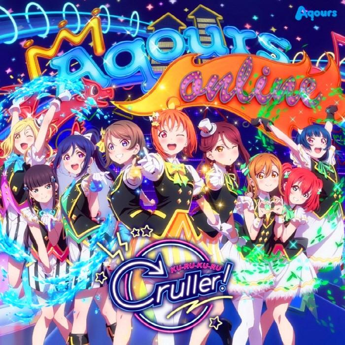 Love Live! Sunshine!! – Aqours – KU-RU-KU-RU Cruller! [2021.09.22]