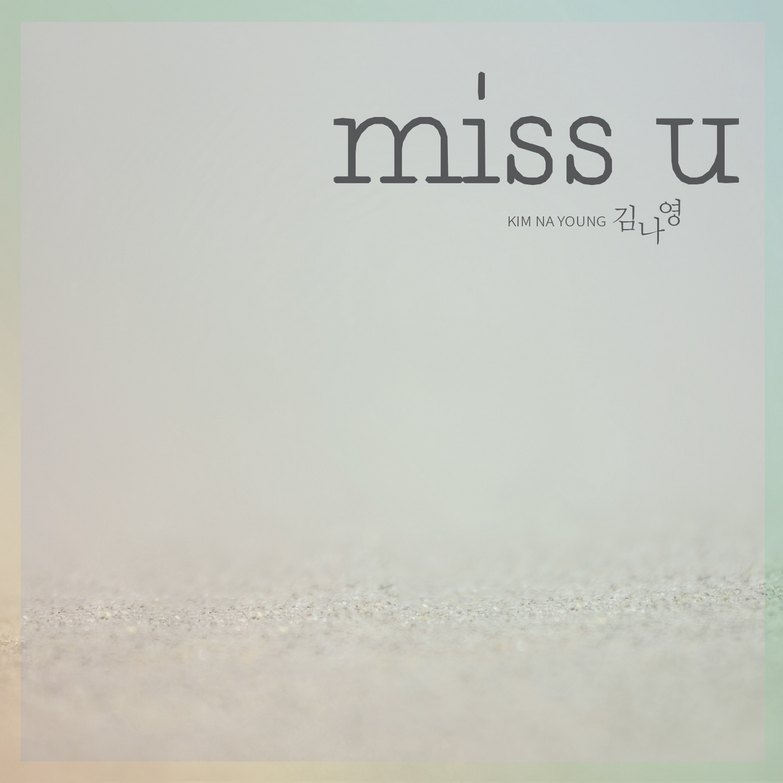 Kim Na Young (김나영) – miss u [FLAC / 24bit Lossless / WEB] [2017.12.30]