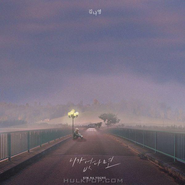 Kim Na Young (김나영) – Farewell Poem [FLAC / 24bit Lossless / WEB] [2020.11.13]