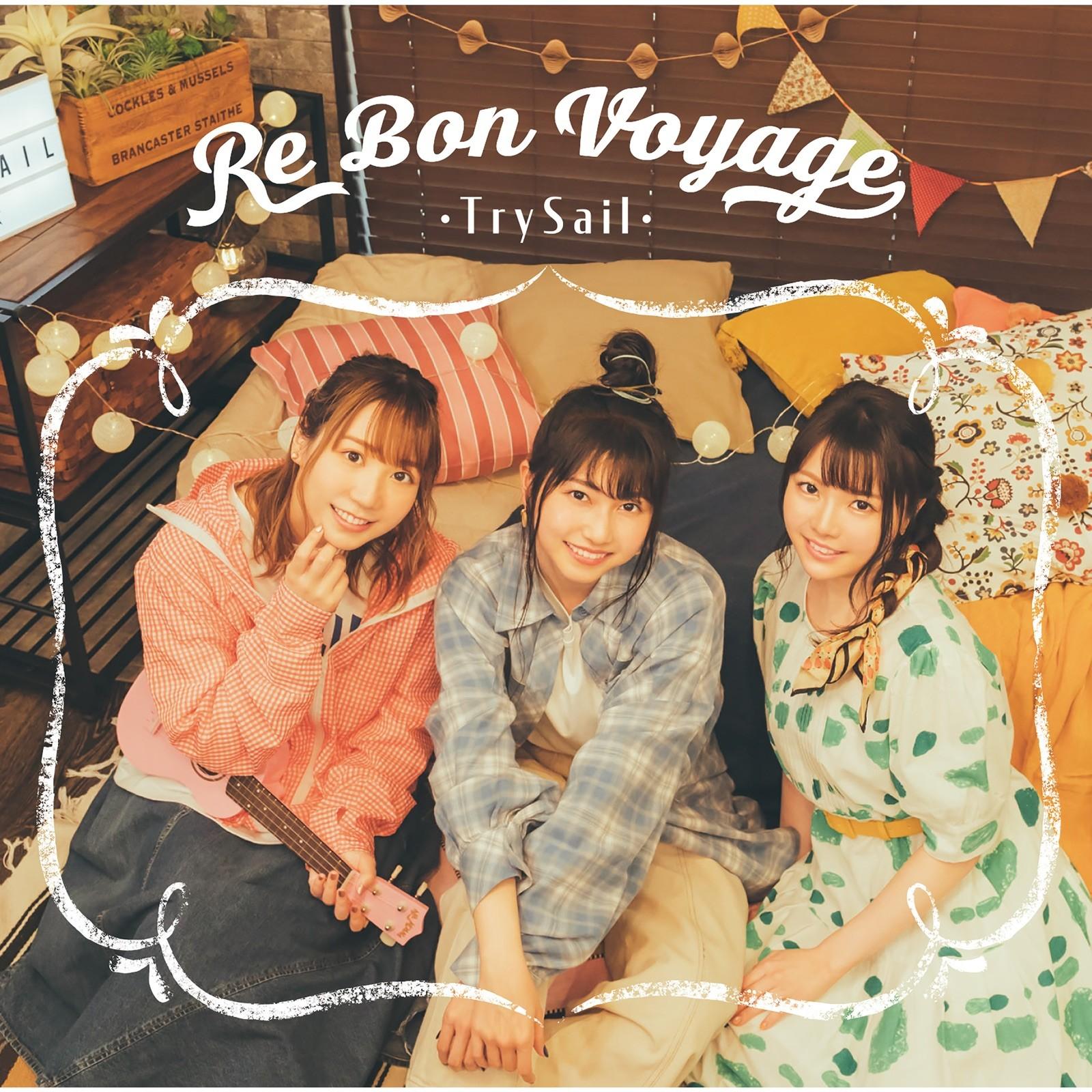 TrySail – Re Bon Voyage [FLAC + MP3 320 / CD] [2021.09.15]