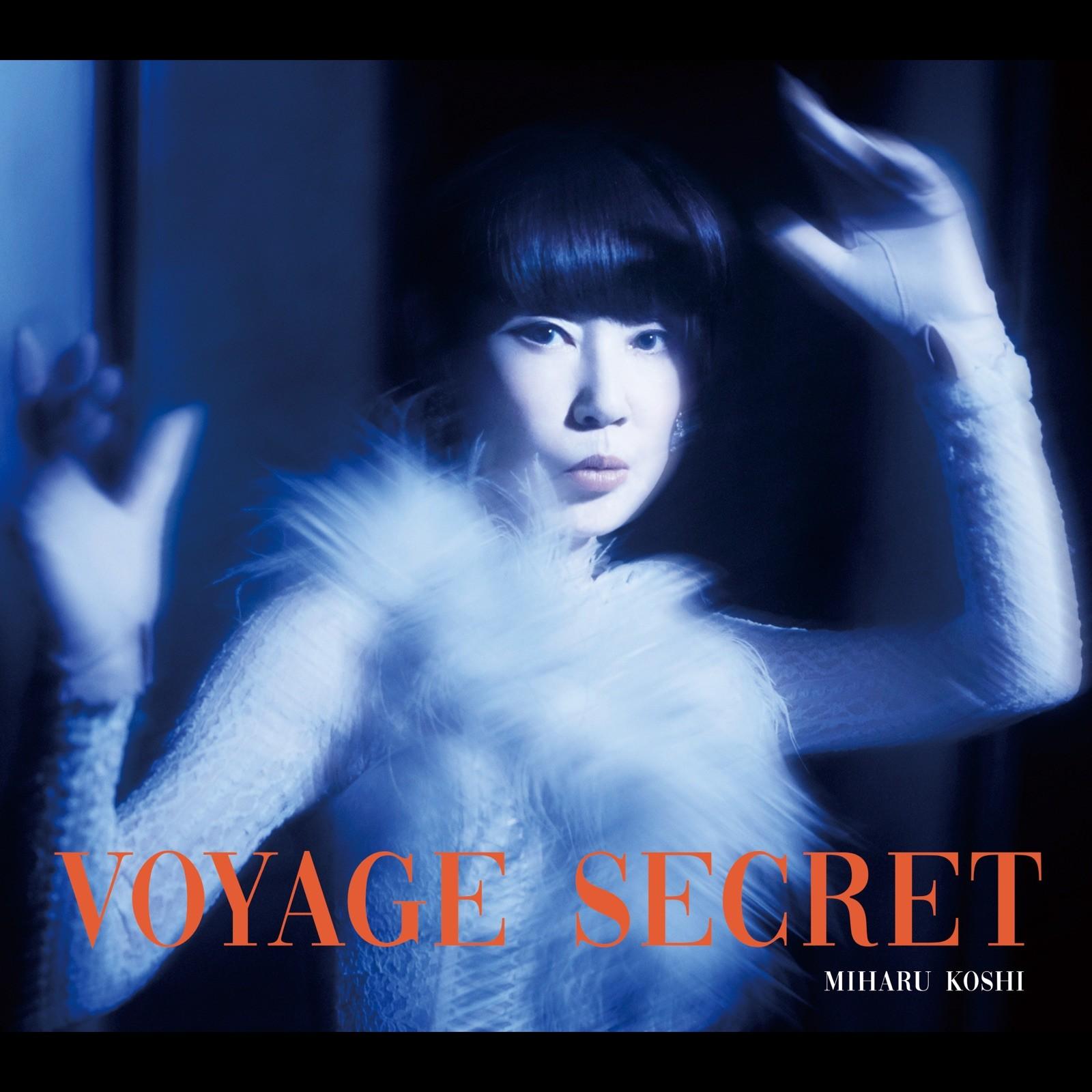 越美晴/コシミハル  (Miharu Koshi) – 秘密の旅 VOYAGE SECRET [FLAC / WEB] [2021.09.15]