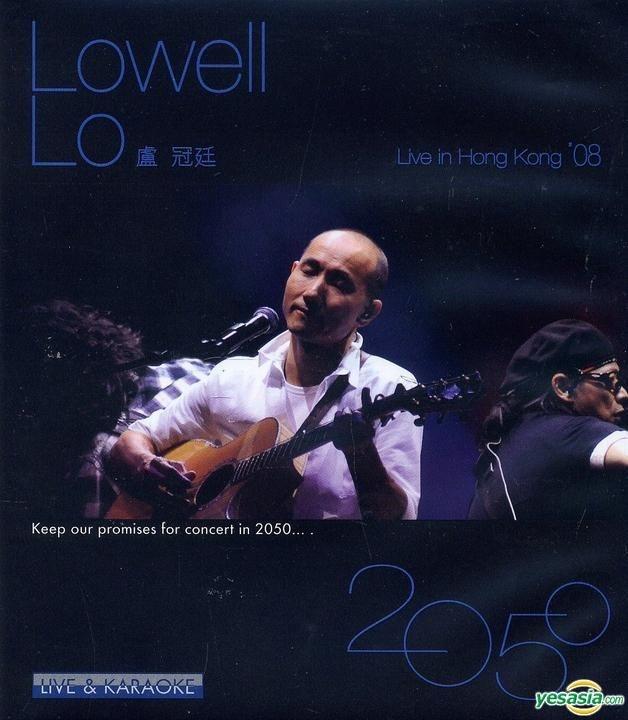 盧冠廷2050演唱會 Lowell Lo Live In Hong Kong 2008 BluRay 1080p 2Audio TrueHD 5.1 Flac x265.10bit-BeiTai