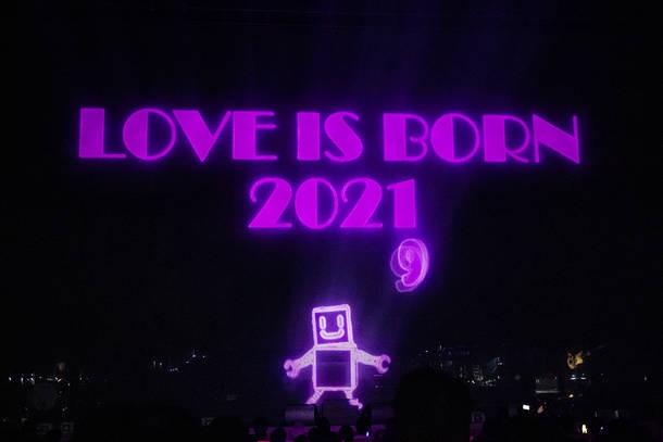 大塚愛 (Ai Otsuka) – LOVE IS BORN ~18th Anniversary 2021~ [MP4 / WEB] [2021.09.11]