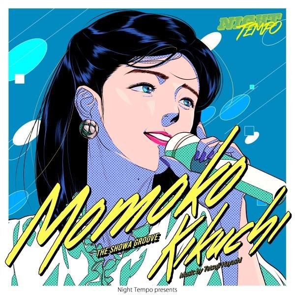 Night Tempo – 菊池桃子 – Night Tempo presents ザ・昭和グルーヴ [FLAC / WEB] [2021.09.10]