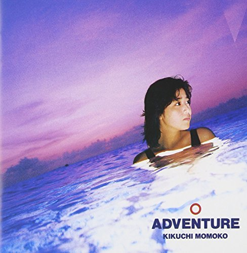 菊池桃子 (Momoko Kikuchi) – ADVENTURE [FLAC / 24bit Lossless / WEB] [1986.06.25]