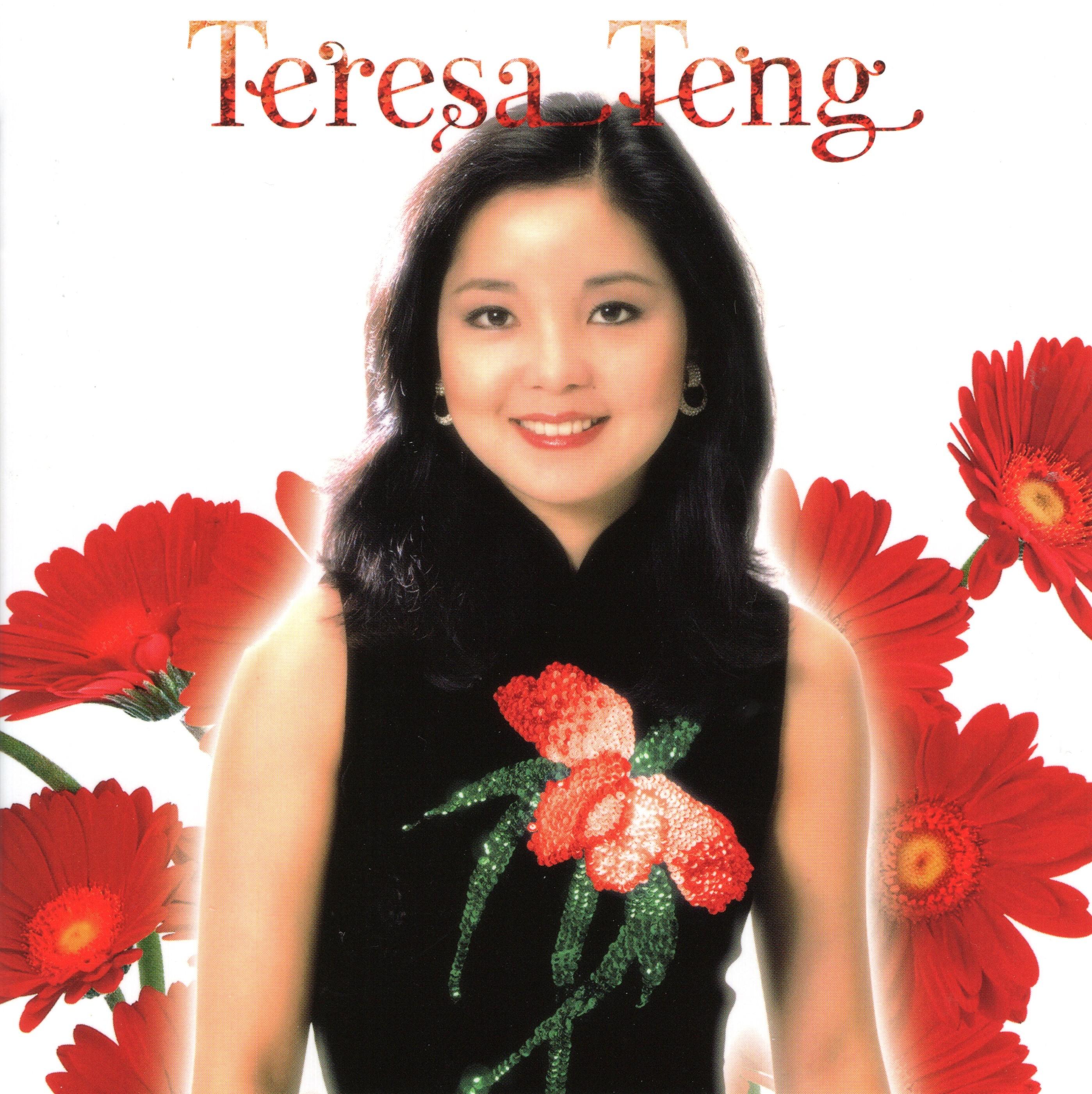 Teresa Teng (テレサ・テン / 鄧麗君/邓丽君) – Stereo Sound ORIGINAL SELECTION Vol.9 [SACD ISO + DSF DSD64 + FLAC] [2021.02.11]