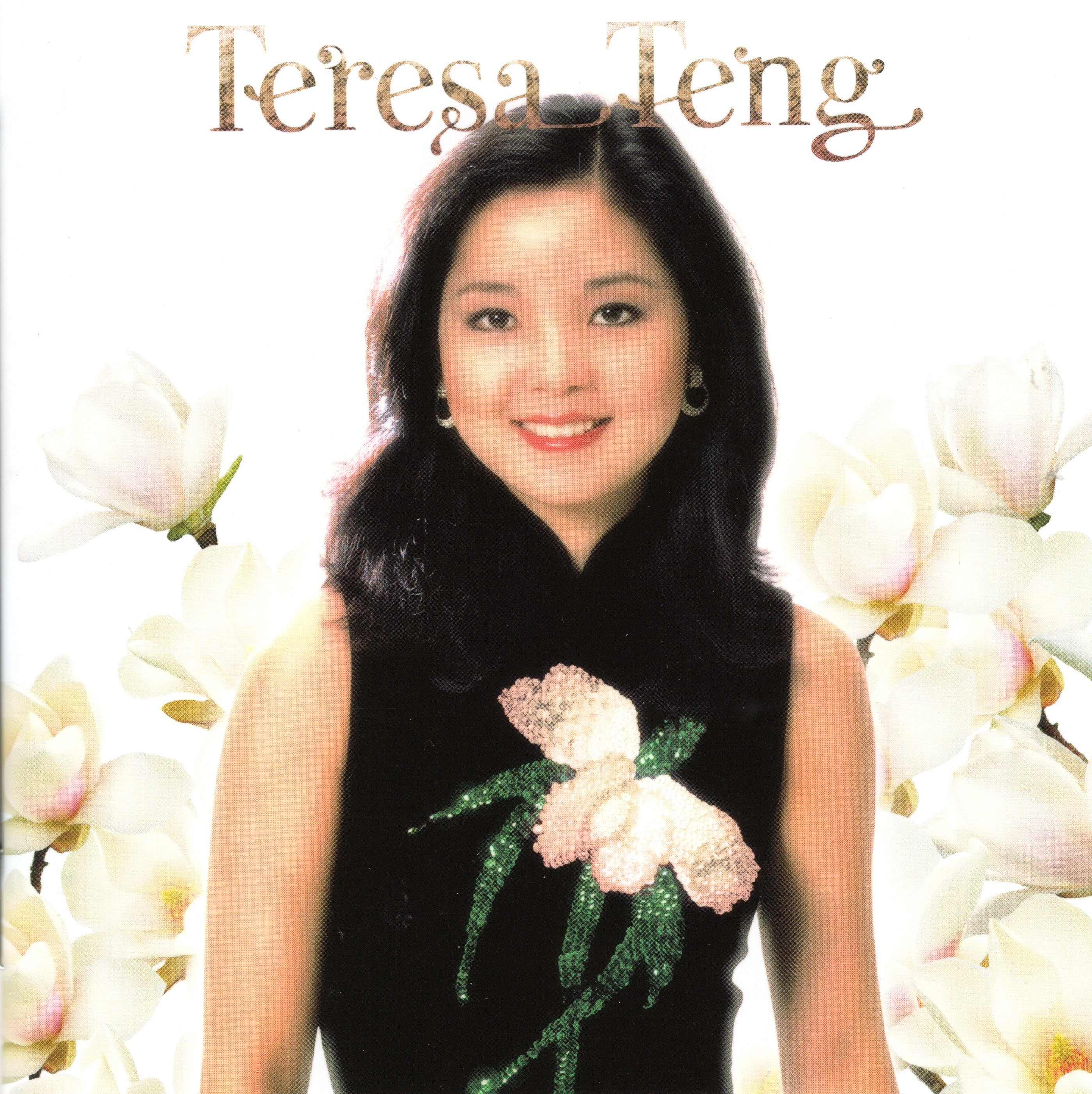 Teresa Teng (テレサ・テン / 鄧麗君/邓丽君) – Stereo Sound ORIGINAL SELECTION Vol.10 [SACD ISO + DSF DSD64 + FLAC] [2021.02.11]