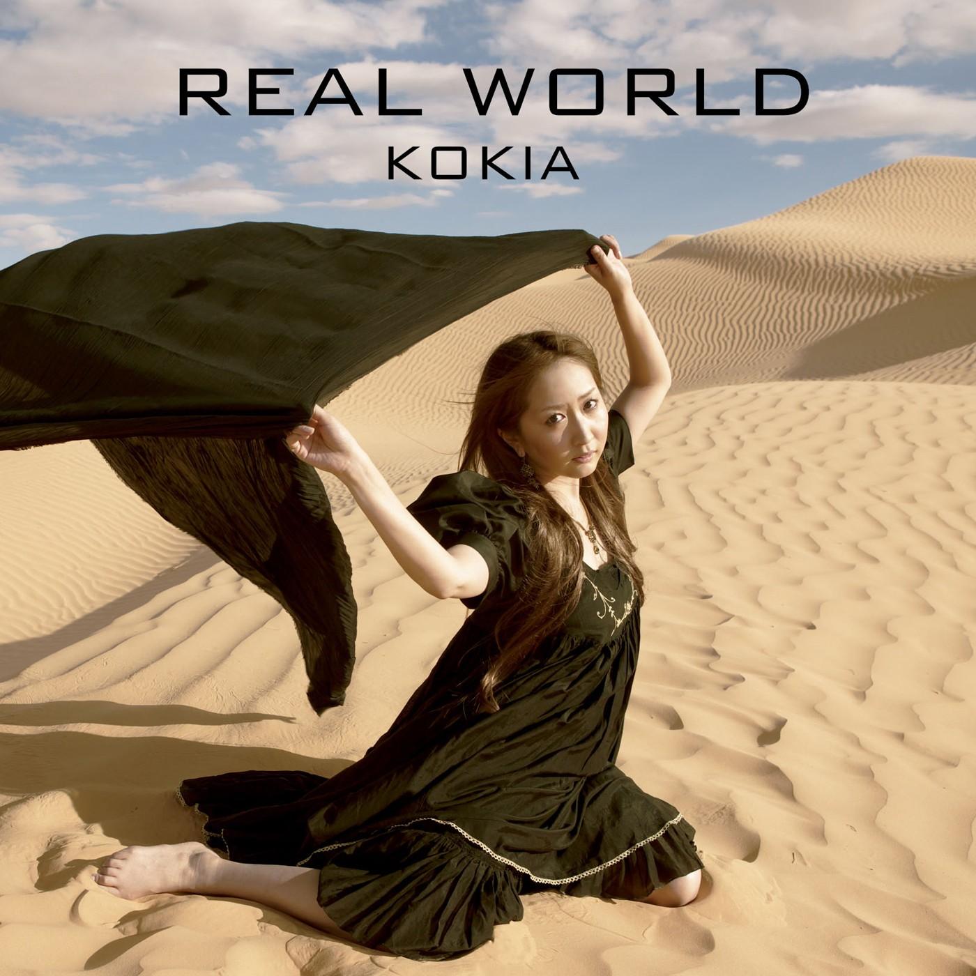 KOKIA – Real World [FLAC / 24bit Lossless / WEB] [2010.03.31]