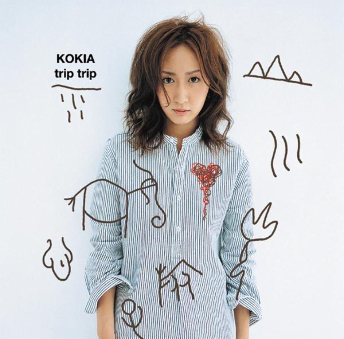 KOKIA – trip trip [FLAC / 24bit Lossless / WEB] [2002.01.23]