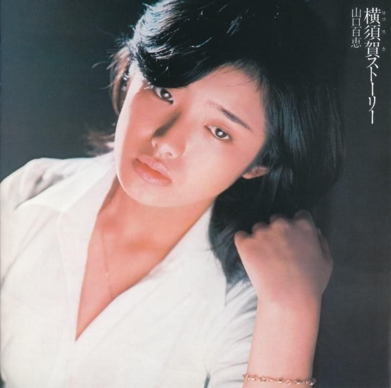 山口百恵 (Momoe Yamaguchi) – 横須賀ストーリー[SACD ISO + DSF DSD64 / 2004] [1976.08.01]
