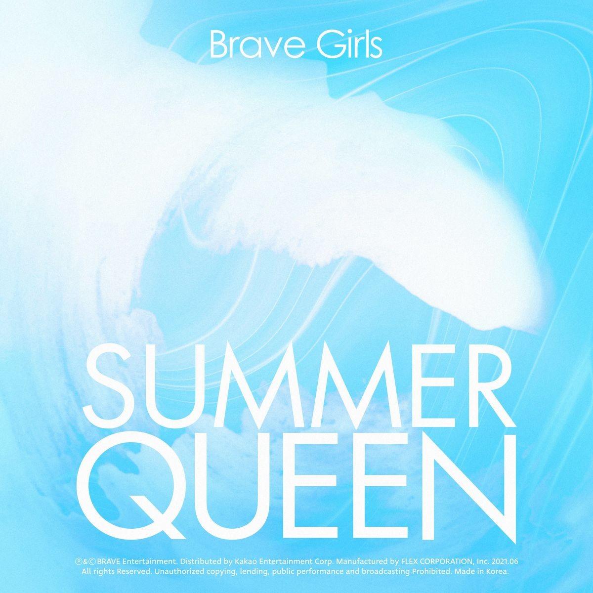 Brave Girls – Summer Queen [FLAC / 24bit Lossless / WEB] [2021.06.17]