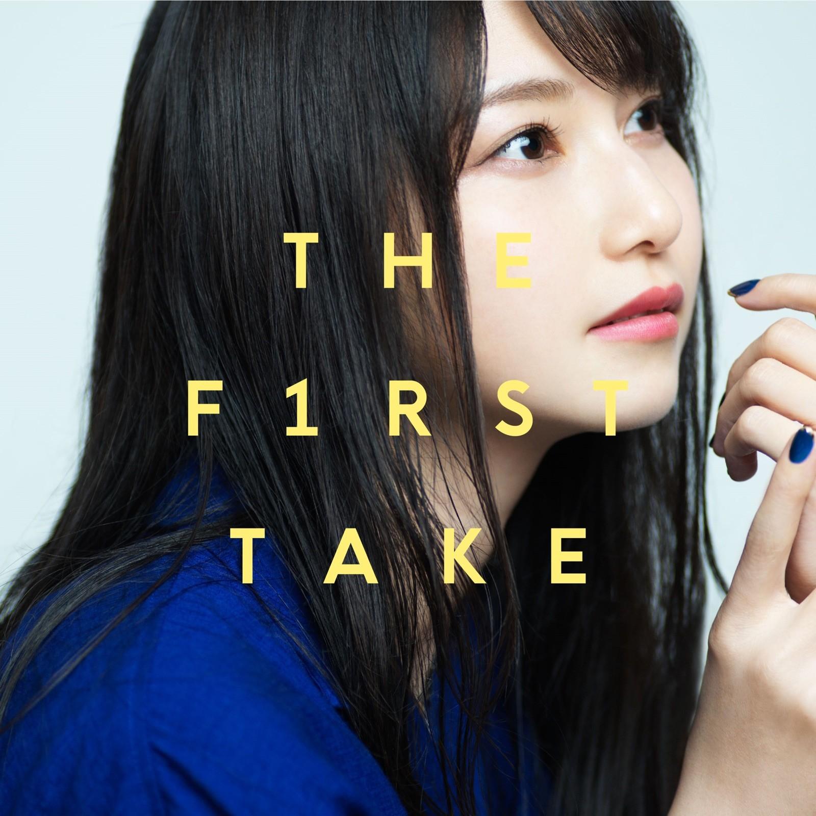 雨宮天 (Sora Amamiya) – PARADOX – From THE FIRST TAKE [24bit Lossless + MP3 / WEB] [2021.08.28]