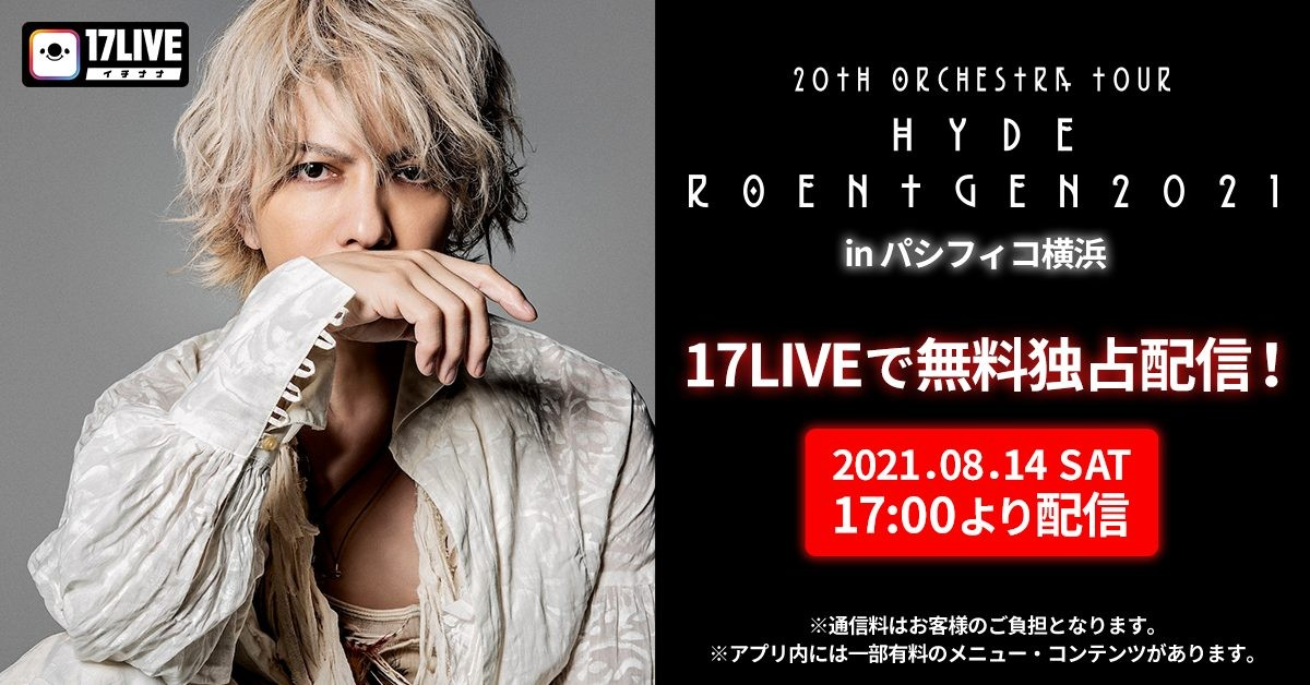 HYDE – 20th Orchestra Tour HYDE ROENTGEN 2021 in 横浜パシフィコ (17LIVE Channel 2021.08.30)