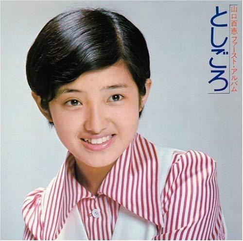 山口百恵 (Momoe Yamaguchi) – としごろ[SACD ISO + DSF DSD64 / 2004] [1973.08.21]