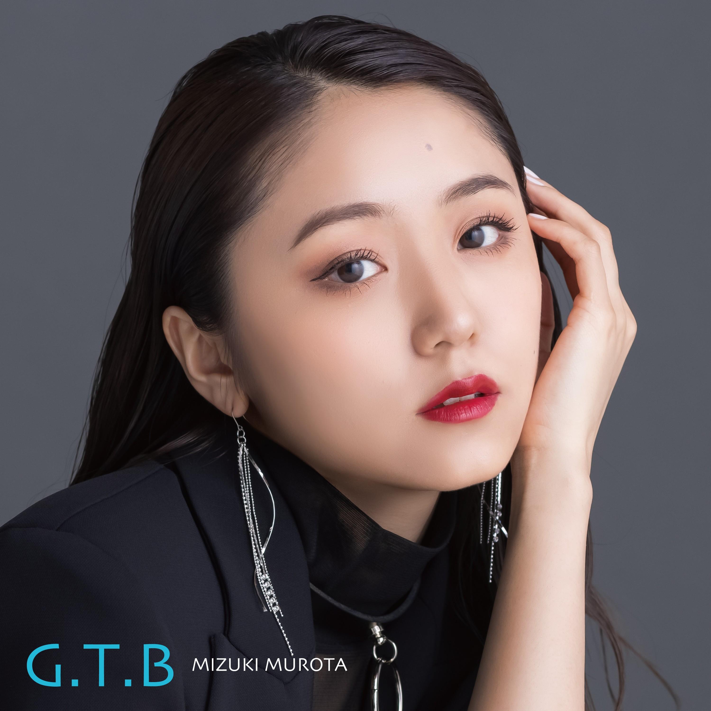 室田瑞希 (Mizuki Murota) – G.T.B [FLAC + MP3 320 / WEB] [2021.08.25]